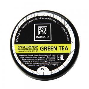 Крем-ремувер GREEN TEA для снятия ресниц, 15 г