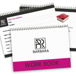 Work Book BARBARA (белый)