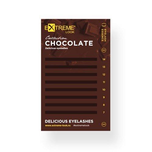 "Планшет для ресниц eXtreme look ""Chokolate"""