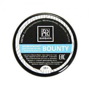 Крем-ремувер BARBARA «Bounty», 5ml