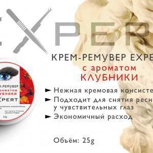 Крем-ремувер EXPERT клубника, 25мл