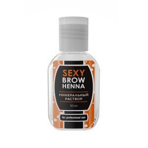 Раствор минеральный для разведения хны SEXY BROW HENNA, 30мл