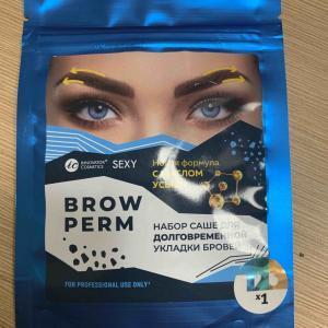 Набор саше для долговременной укладки бровей SEXY BROW PERM