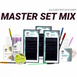 Master SET MIX Lovely