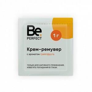 Крем-ремувер Be Perfect с ароматом грейпфрута (1 гр)