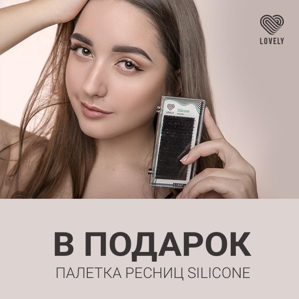 Read more about the article НЕВОЗМОЖНО ОБ ЭТОМ МОЛЧАТЬ…